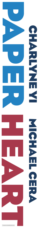 Paper Heart - Logo