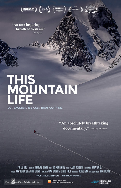 This Mountain Life - Canadian Movie Poster