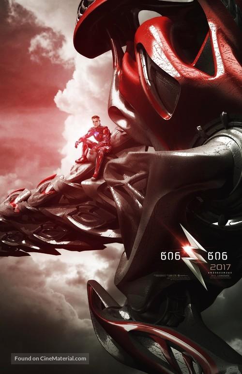 Power Rangers - Georgian Movie Poster