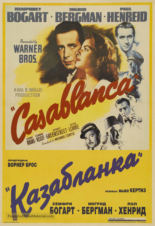 Casablanca - Serbian Movie Poster
