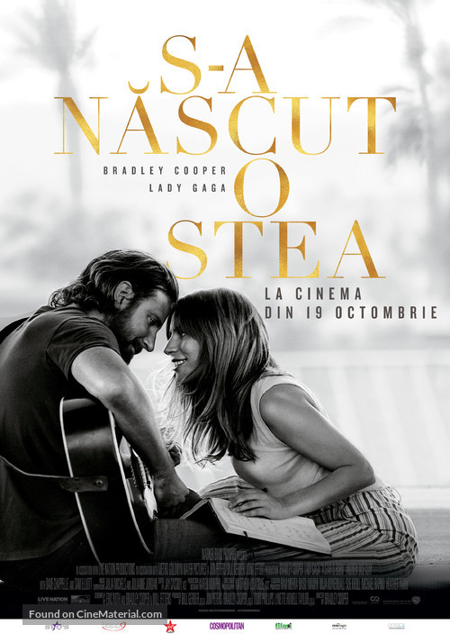 A Star Is Born - Romanian Movie Poster