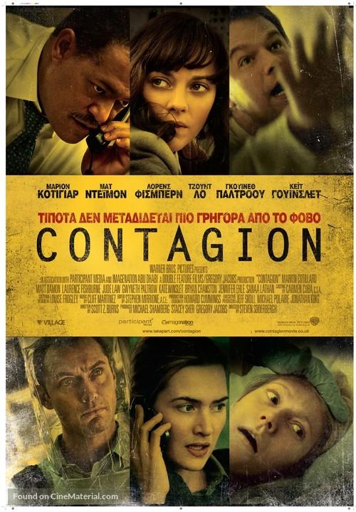 Contagion - Greek Movie Poster