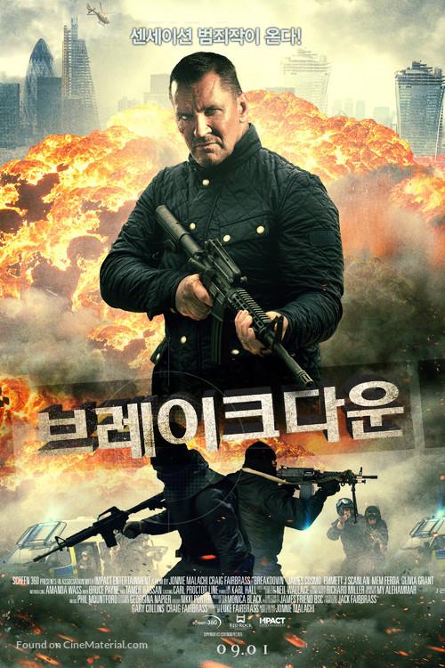 Breakdown - South Korean Movie Poster