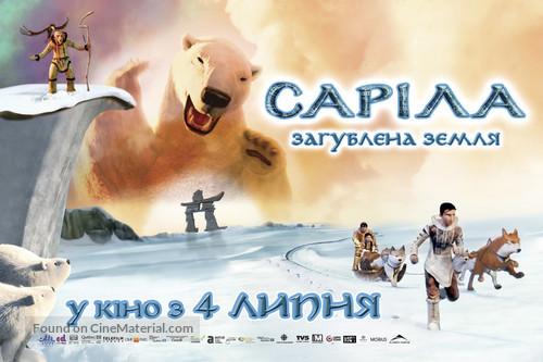 The legend of Sarila/La légende de Sarila - Ukrainian Movie Poster