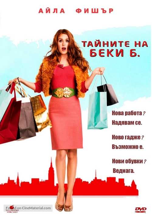 confessions of a shopaholic full movie with english subtitles download