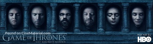 """""""Game of Thrones"""" - Dutch Movie Poster"""