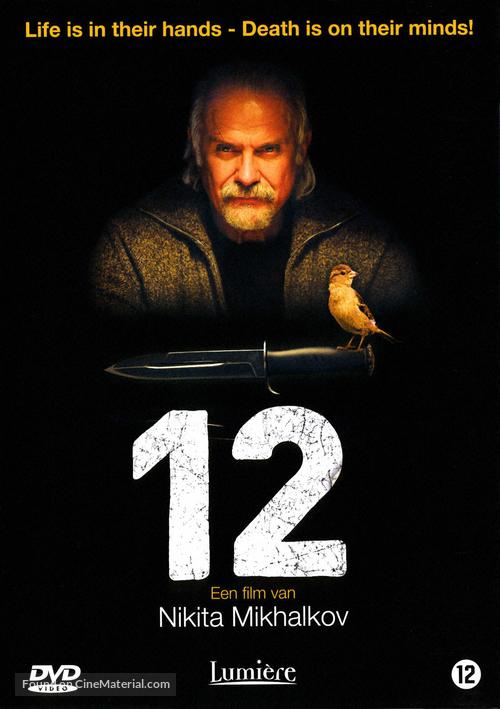 12 - Dutch Movie Cover