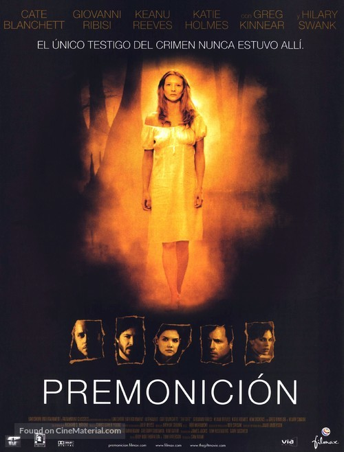 The Gift - Spanish Movie Poster