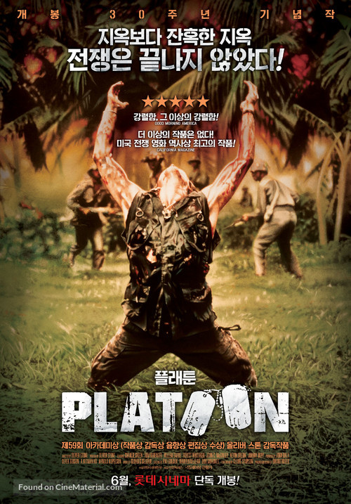 Platoon - South Korean Movie Poster
