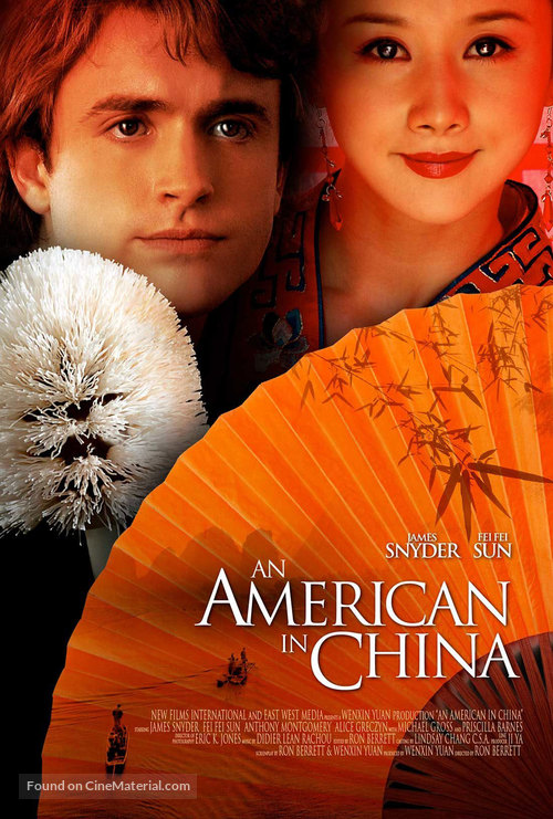 An American in China - Movie Poster