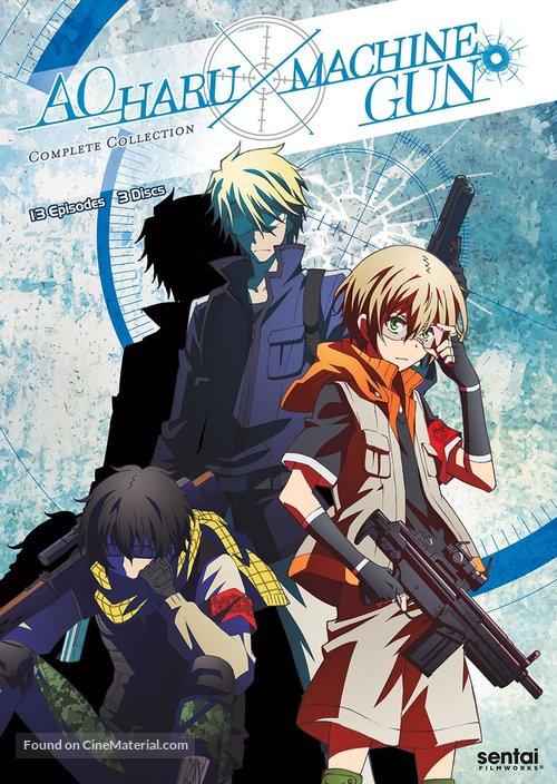 """Aoharu X Machinegun"" - DVD cover"