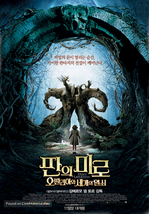 El laberinto del fauno - South Korean Movie Poster