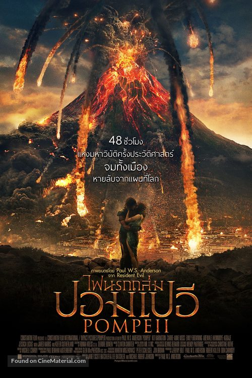 Pompeii - Thai Movie Poster