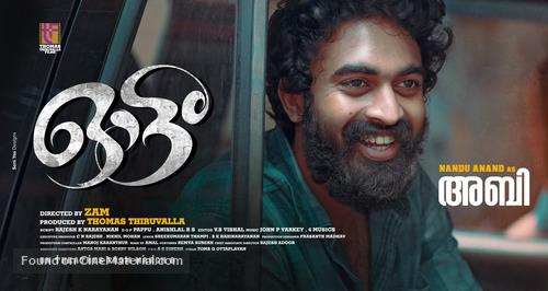 Ottam - Indian Movie Poster