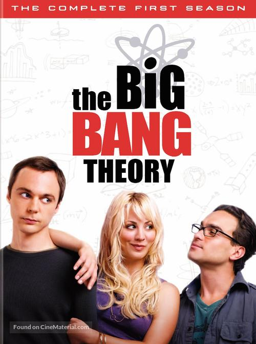 """The Big Bang Theory"" - DVD cover"