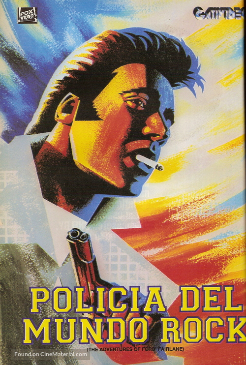 The Adventures of Ford Fairlane - Argentinian DVD movie cover
