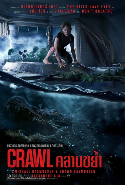 Crawl - Thai Movie Poster