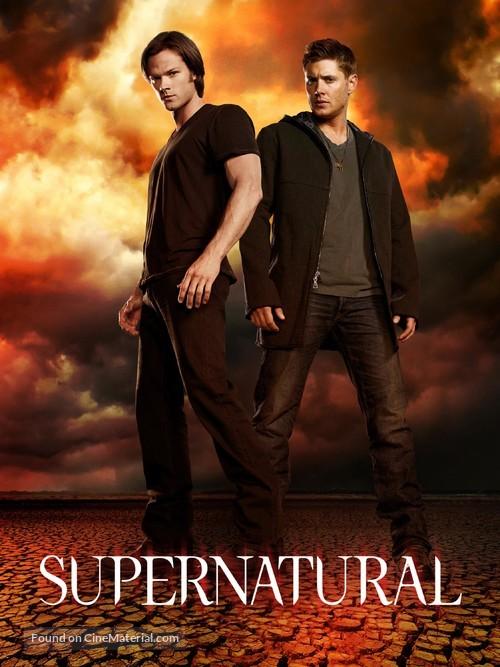 """Supernatural"" - Movie Poster"