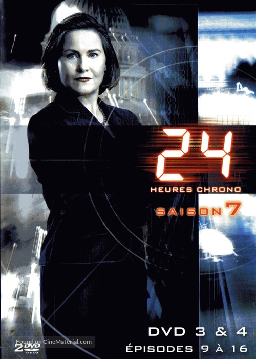 """24"" - French DVD cover"