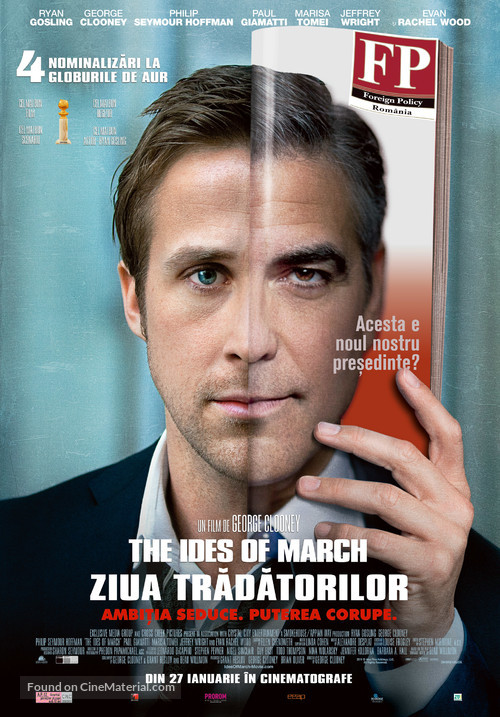 The Ides of March - Romanian Movie Poster