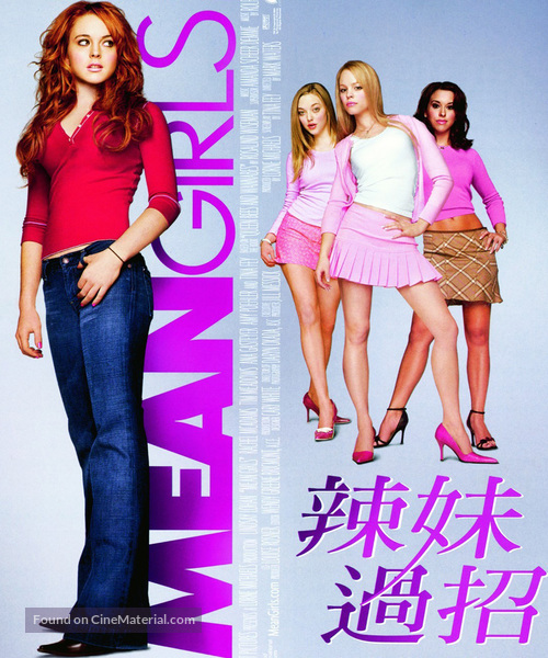 Mean Girls - Chinese Movie Poster