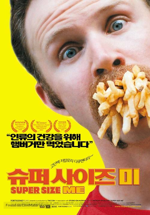 Super Size Me - South Korean Movie Poster