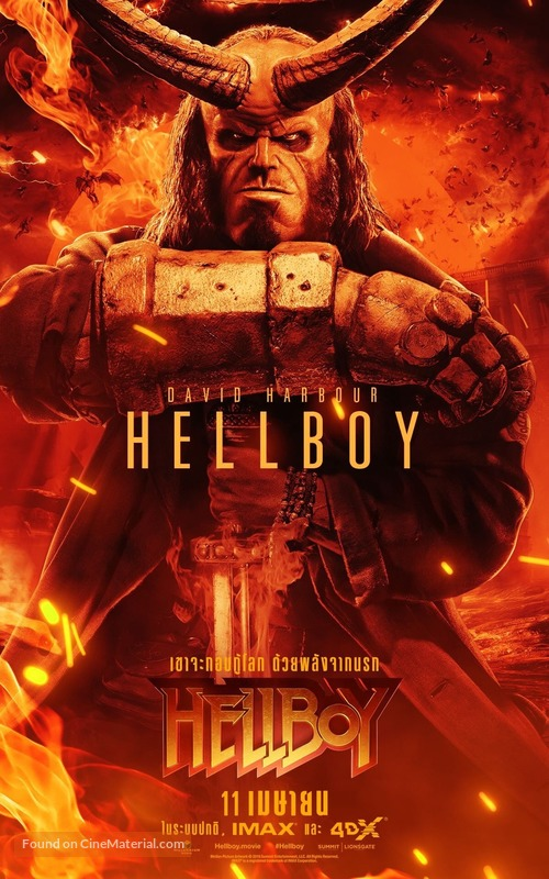 Hellboy - Thai Movie Poster