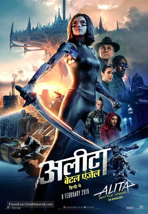 Alita: Battle Angel - Indian Movie Poster