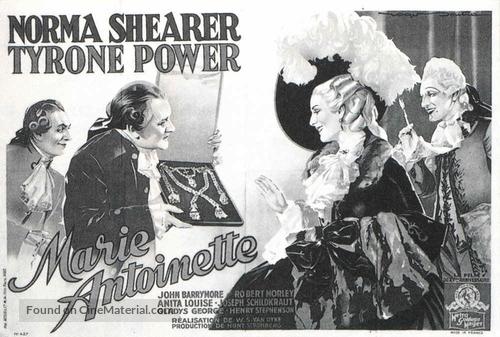 Marie Antoinette - French Movie Poster