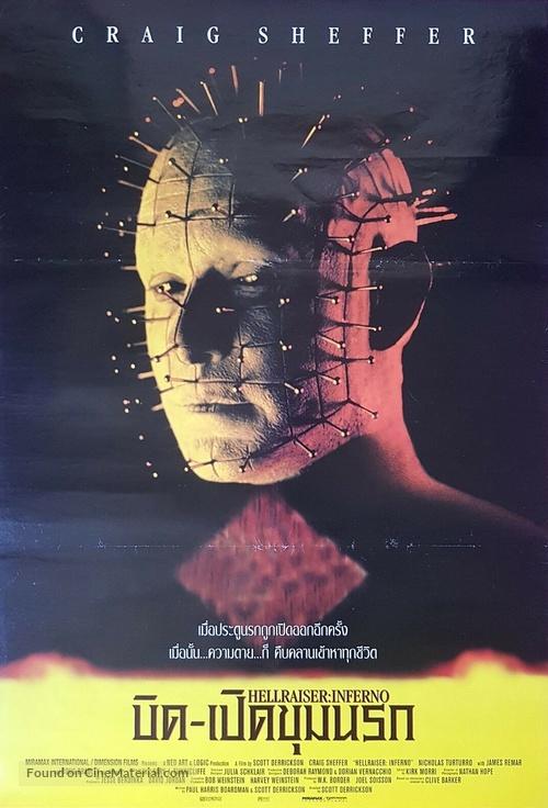 Hellraiser: Inferno - Thai Movie Poster