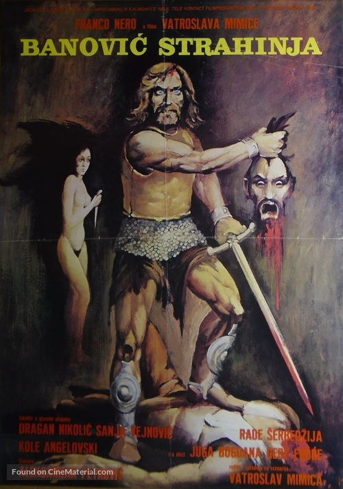 Banovic Strahinja - Yugoslav Movie Poster