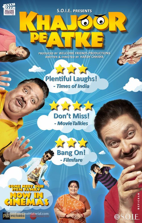 Khajoor Pe Atke (2018) Hindi HDTVRip 720p 1.2GB AAC MKV