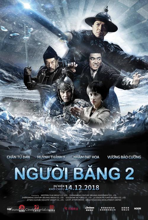 Bing Fung 2: Wui To Mei Loi - Vietnamese Movie Poster