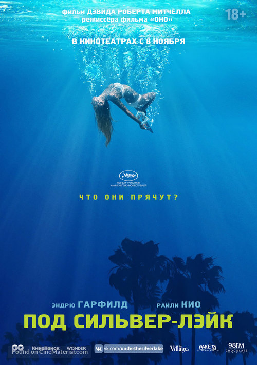 Under the Silver Lake - Russian Movie Poster