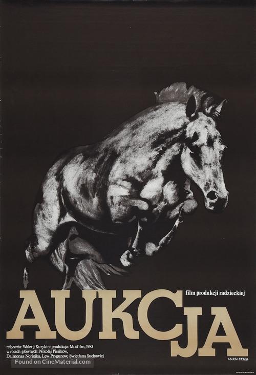 Auktsion - Polish Movie Poster