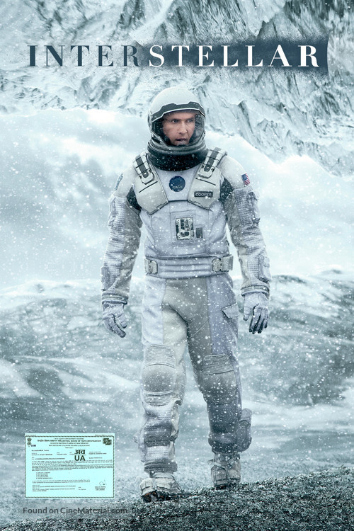 Interstellar - Indian Movie Cover