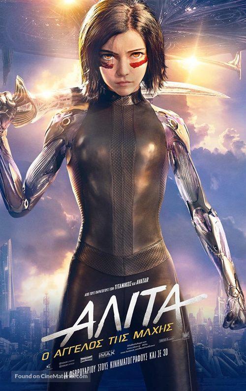 Alita: Battle Angel - Greek Movie Poster