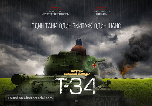 Últimas películas que has visto - (Las votaciones de la liga en el primer post) T-34-russian-movie-poster