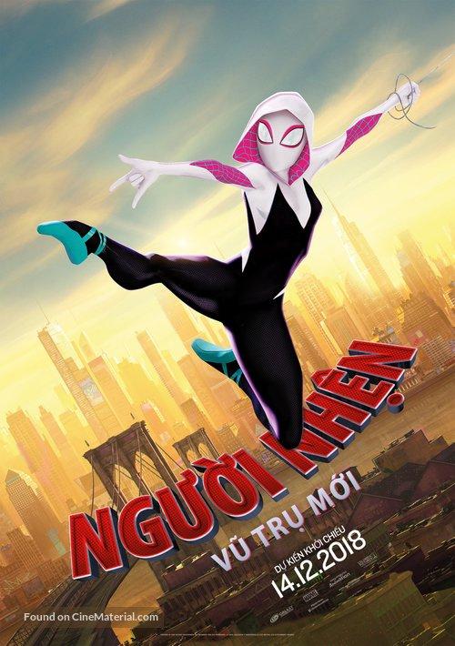 Spider-Man: Into the Spider-Verse - Vietnamese Movie Poster