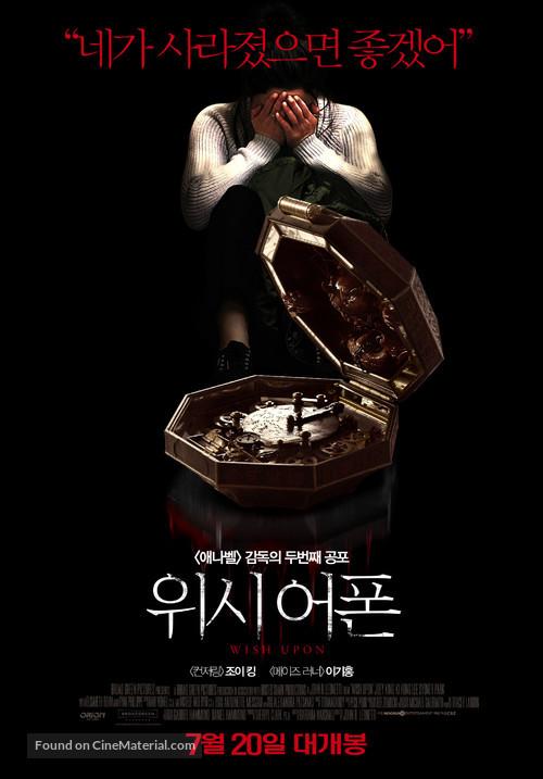 Wish Upon - South Korean Movie Poster