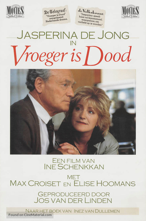 vroeger-is-dood-dutch-movie-poster.jpg