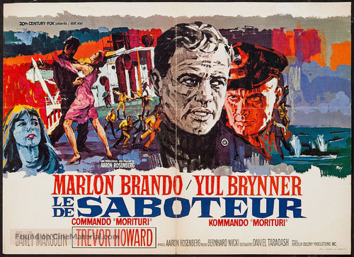 Morituri - Belgian Movie Poster
