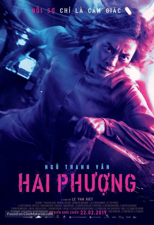 Hai Phuong - Vietnamese Movie Poster