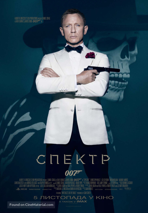 Spectre - Ukrainian Movie Poster