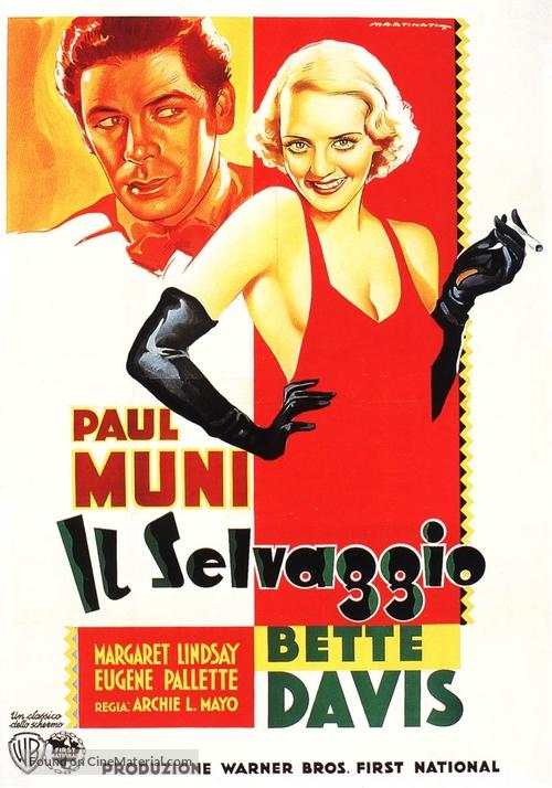Bordertown - Italian Movie Poster