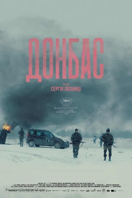 Donbass - Ukrainian Movie Poster