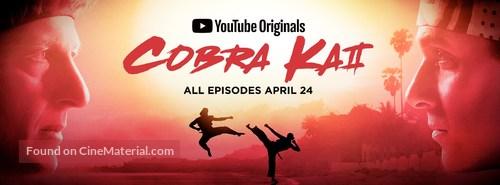 """Cobra Kai"" - Movie Poster"