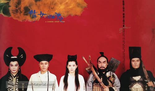 Sinnui yauman - Hong Kong Movie Poster