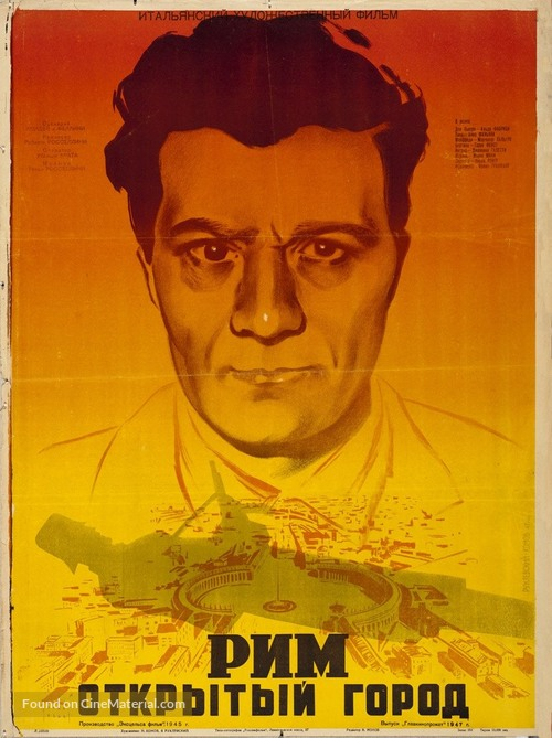 Roma, città aperta - Soviet Movie Poster