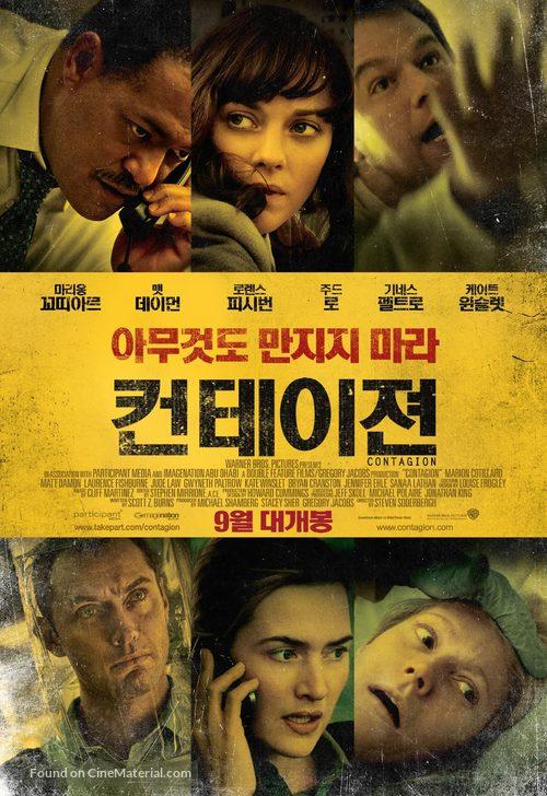 Contagion - South Korean Movie Poster